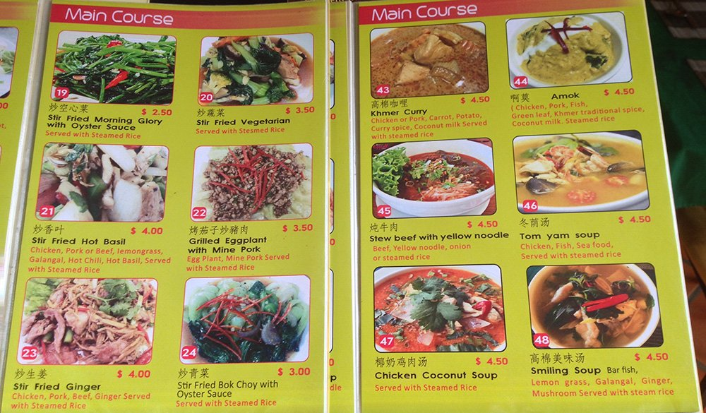 nomadic mick restaurant menu prices siem reap cambodia